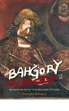 Bahgory   
