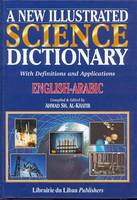 A New Illustrated Science Dictionary. English- Arabic