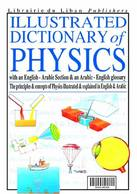 Illustrated Dictionary of Physics (With English-Arabic & Arabic-English glossaries)