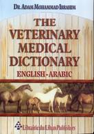 The Veterinary Medical Dictionary
