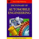 Dictionary of Automobile Engineering [Illustrated] (Paperback)