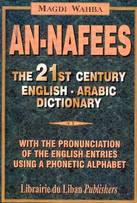 An-Nafees The 21st century English-Arabic Dictionary