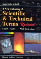 A New Dictionary of Scientific and Technical Terms