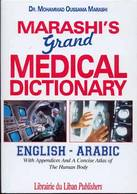 Maraashi  Grand Medical Dictionary
