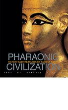 Pharaonic Civilization   <br/>