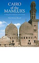 Cairo of the Mamluks   