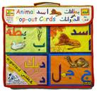 Pop-Out Cards (Animals)