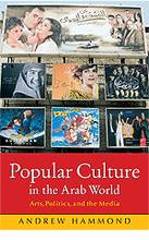 Popular Culture in the Arab World   