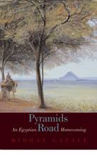 Pyramids Road   