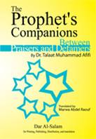 The companions of the Prophet Mohamed