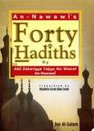 """An Nawawi's Forty Hadith"""