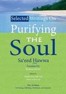 Selected Writings on Purifying the Soul