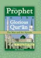 The prophet in The Quran