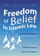 Freedom of Belief