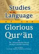 Studies on the language of the Qur'an