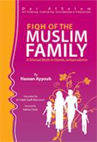 The Fiqh of The moslem Family