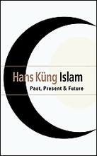 Islam   