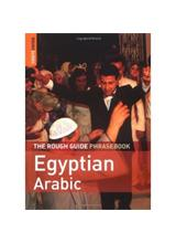 EGYPTIAN ARABIC (THE ROUGH GUIDE PHRASEBOOK)