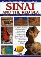 Sinai and the Red Sea