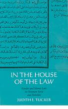 In the House of Law   